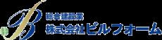 千葉県千葉市の住宅リフォーム、ビル改修、外壁・屋根塗装 総合建設業 株式会社ビルフォーム ロゴ